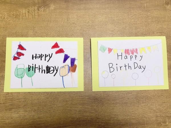 생일축하카드를 모두들 열심히 만들었습니다.