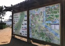 김포 함상공원 평화누리길 코스 안내도 사진