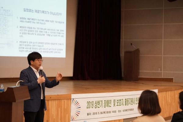 강의를 진행하고 있는 최승혁 센터장님