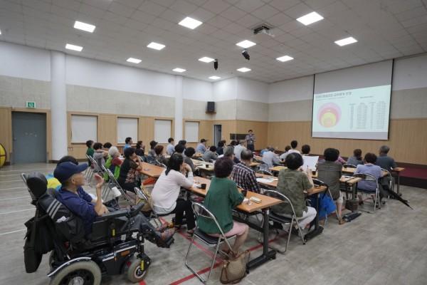 장애등급제 폐지 이후 활동보조서비스 개편 내용에 대한 전달교육 진행 모습
