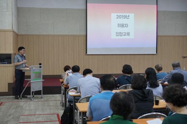 최승혁 센터장이 이용자 집합교육을 진행하는 모습