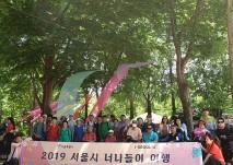 한국민속촌에서 찰칵