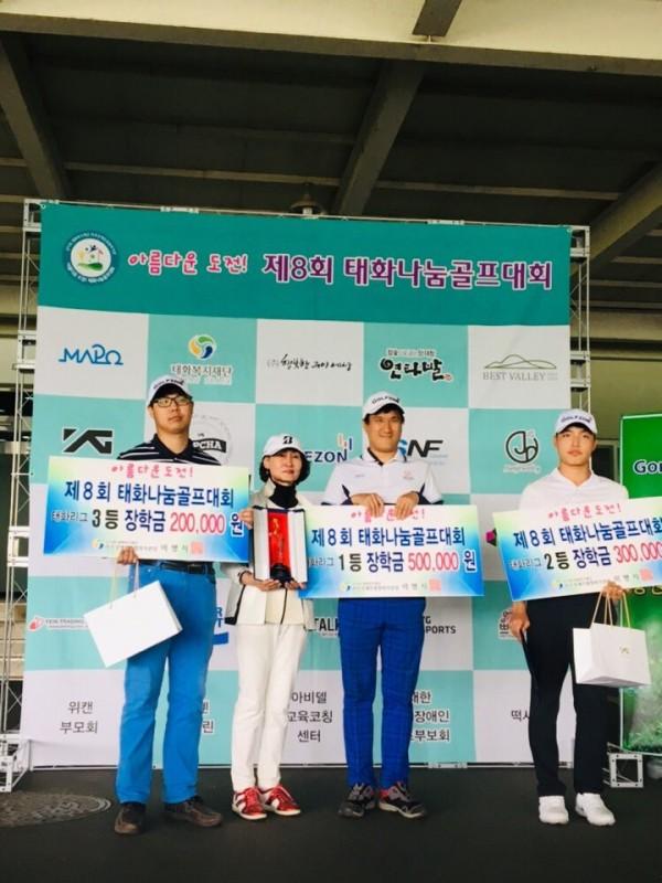 태화리그에서 3위를 수상한 조원기 선수