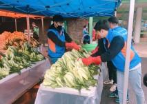김장준비를 하고있는 신한금융투자 직원들의 모습