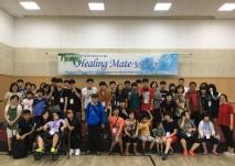 2018년 발달장애인가족 휴식지원사업 캠프 사진