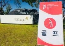 제14회 스페셜올림픽코리아 전국 하계대회 골프종목 참가 사진