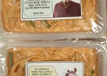 웰메이드 김치전1