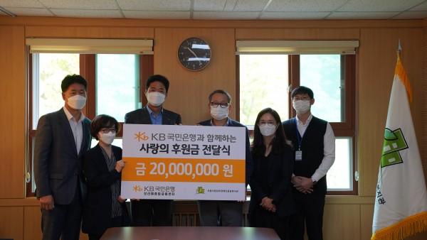 마스크를 착용하고 실내에서 후원금 전달식 사진