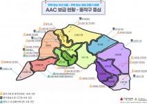 장벽 없는 마을 만들기 활동 시 배포한 AAC 의사소통 그림 글자판 배포 현황(동작구 지도 / 총 27개 기관)