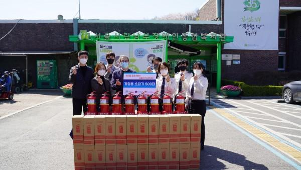 후원물품 전달식 단체사진