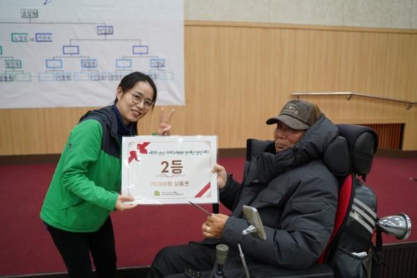 대회에서 2등을 수상한 박영호님