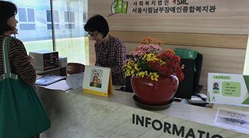 가족지원상담팀 업무 모습 사진