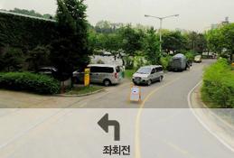 ④ 좌측 서울시립남부장애인종합복지관