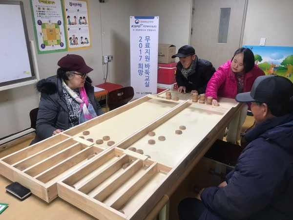 연습경기를 진행중인 참여자들