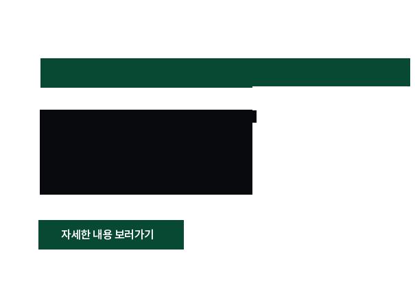 스타벅스 '장애인 바리스타' 2차 모집